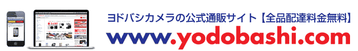 ヨドバシ.com