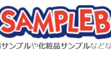 SAMPLEBOX