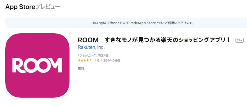 【iOS版】